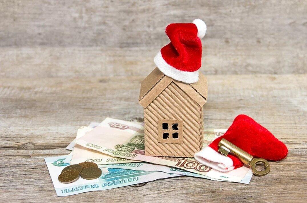 Страхование в Новый год